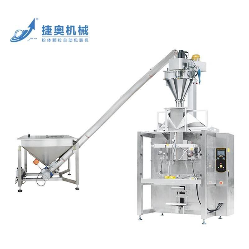 大型立式粉体自动包装机