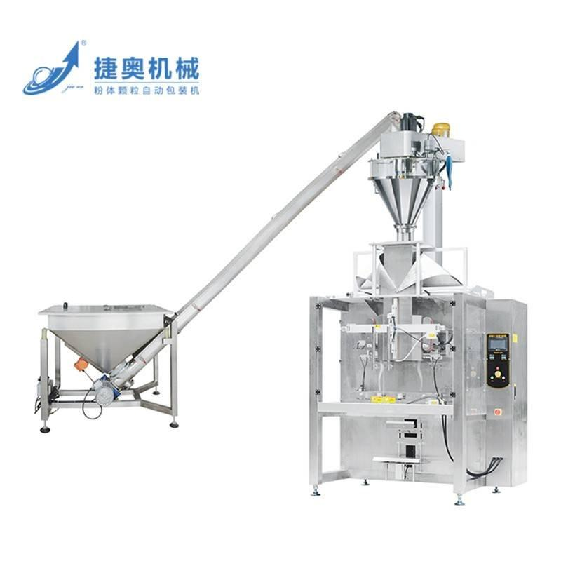 JA-1200 大型立式粉体自动包装机