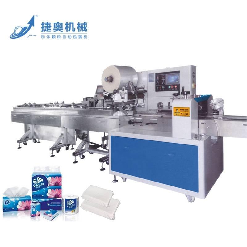 JA-420ZD/500ZD 纸巾全自动理料包装机