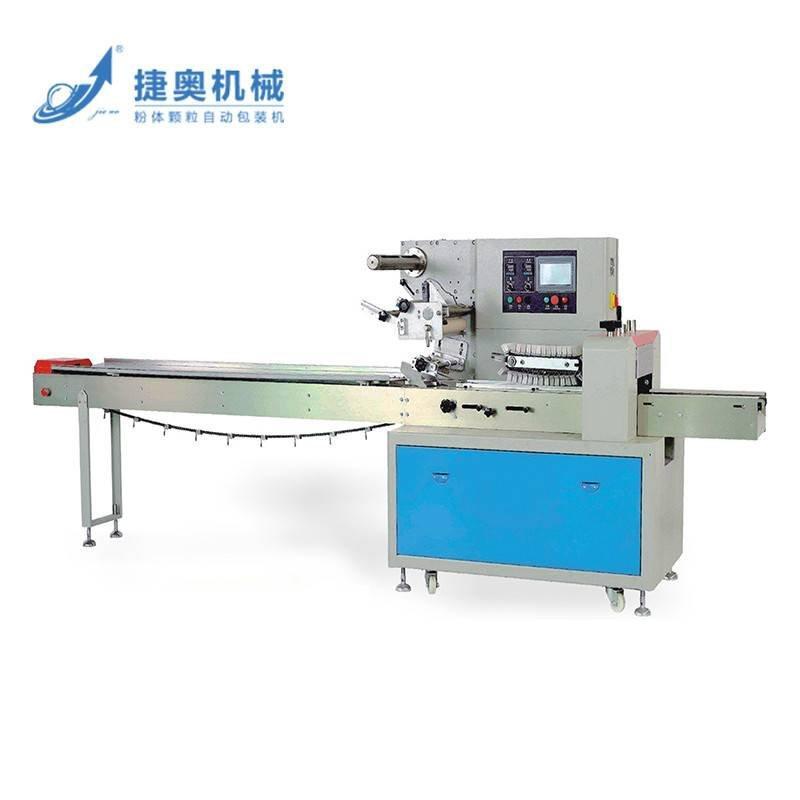JA-250/350/400 回转式枕式包装机