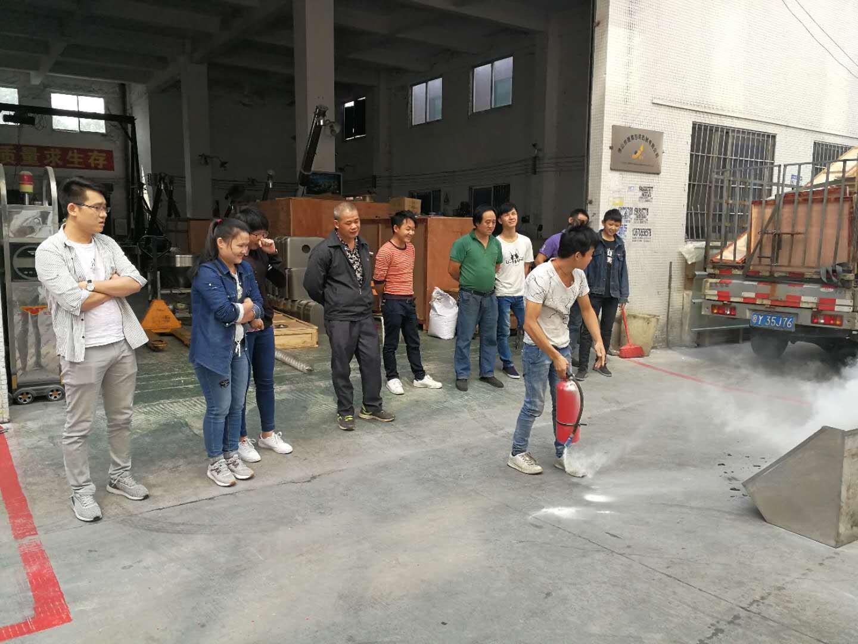 粉末包装生产线专业生产厂家捷奥组织新晋员工安全生产培训